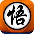 悟空归来(网易首款h5手游) v1.0