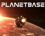 星球基地Planetbase中文版