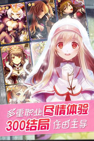 美少女梦工厂安卓版 美少女梦工厂 PC移植 下载 飞翔下载