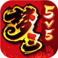 梦三国传奇(Q版卡牌三国)手游apk v1.0.6
