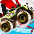 怪物特技赛车(大脚赛车)安卓版 v1.0