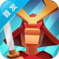 武士战争(策略对战)手游v1.0.0