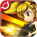 萌军赶死队(策略攻城)手游破解版 v1.0.0