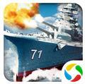巨炮舰队(策略海战)手游 v1.0