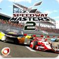 超级美国赛车2安卓正式版(含数据包) v1.1