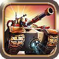 红警5终极坦克(二战策略坦克对战)手游 v1.0