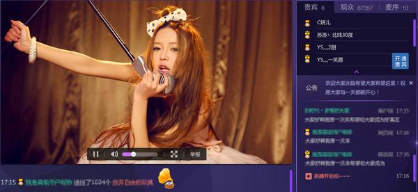 紫辉为何频频涉猎直播圈从映客到创客猫