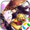 天琅神剑(仙侠RPG)手游 v1.0.3