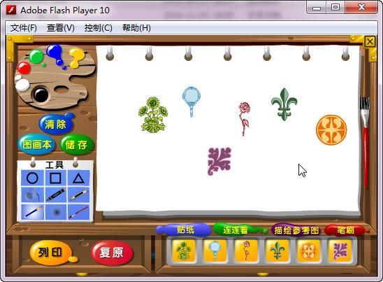 儿童填色学画画软件|美女与野兽画画百宝箱2015
