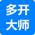 QQ多开大师安卓版 V1.1.29官方免费版