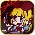 爱丽丝与恐怖童话家族安卓中文版