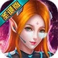 带着女神闯星河(同名小说改编)安卓游戏 v1.0