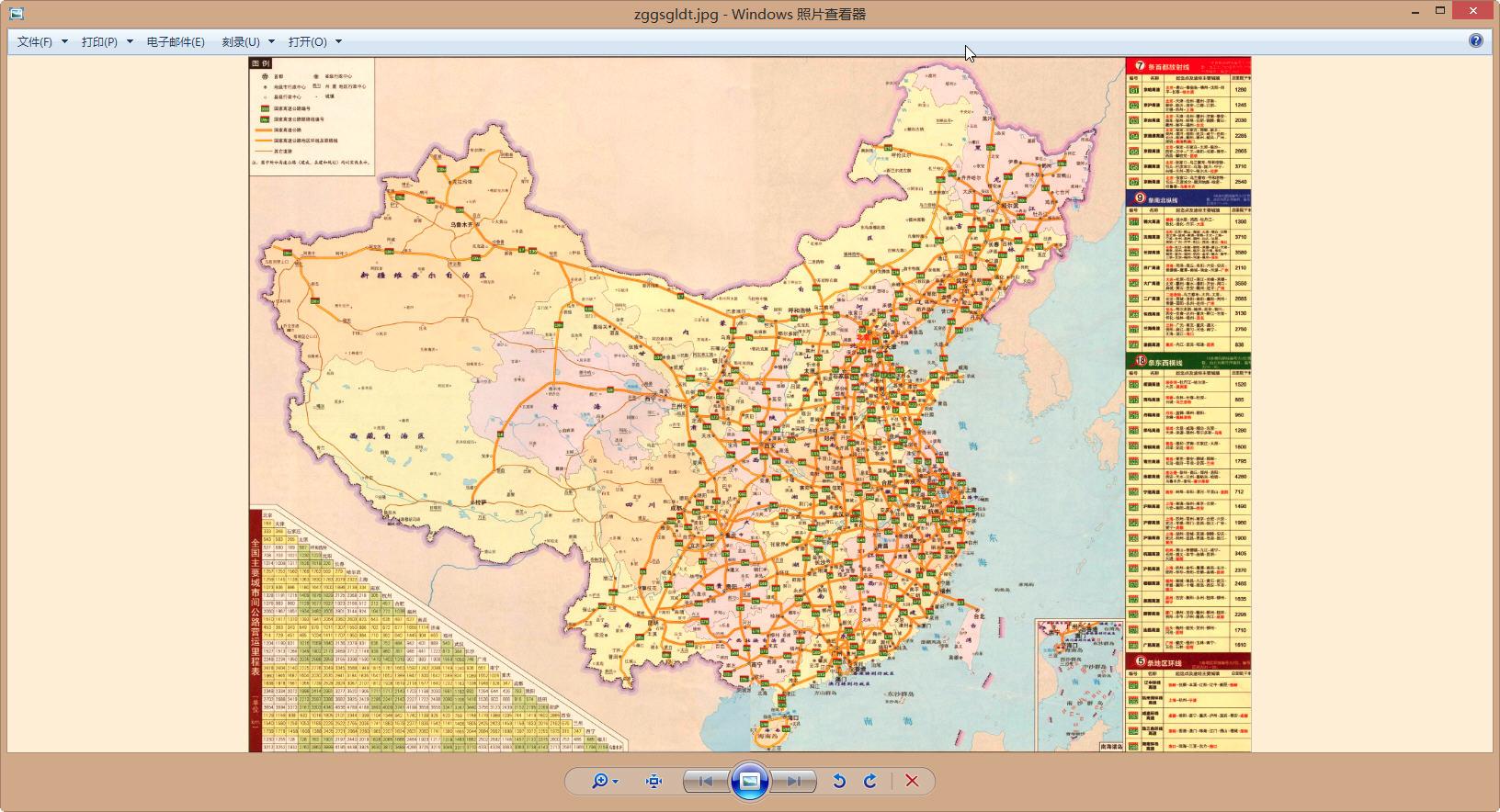 中国高速公路地图高清版大图