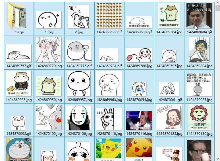 搞笑qq表情大全大全|QQ搞笑大全图片合集包7女生包表情搞恶图片表情会图片