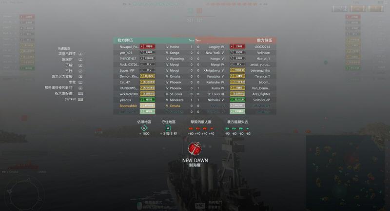 战舰世界巨响图标标准版国服0.5.1.1可用