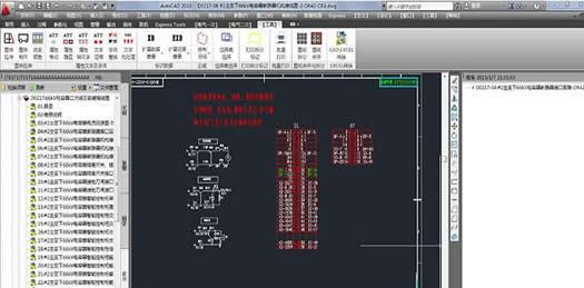 CAD绿色批量下载表格v1.01软件版提取_CAD咖啡厅cad设计图图片