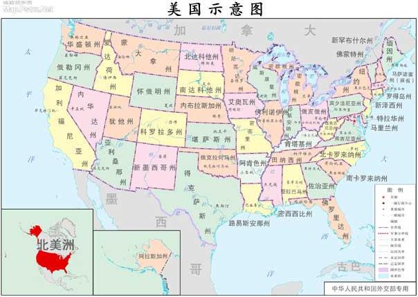 小编给大家准备了全世界117个国家的行政地图