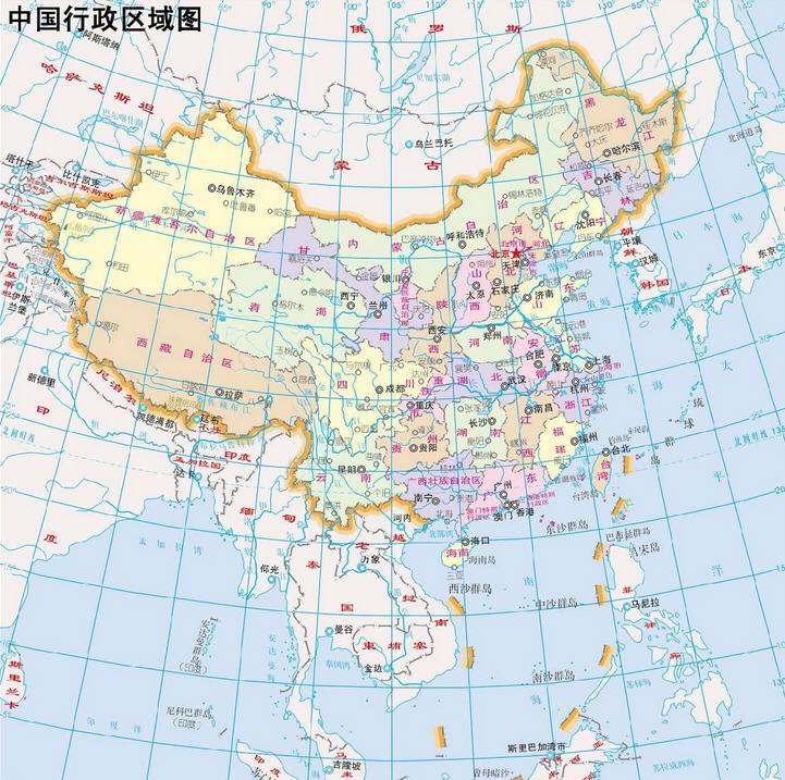 中国地图高清版大图2015下载