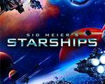 席德梅尔:星际战舰联机补丁
