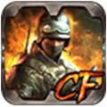 Cf狙击王中文版
