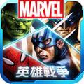 漫威:英雄战争 v1.0