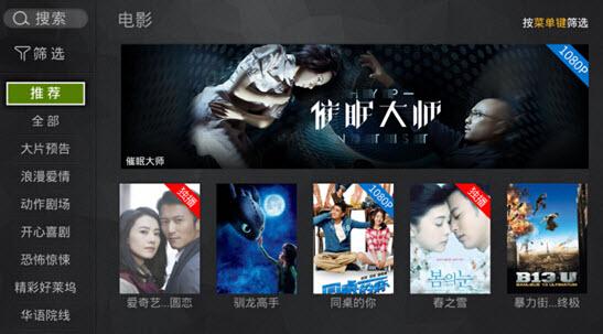 tcl,爱奇艺强强跨界v视频,tv开创互联网化新视频爱奇艺引领鱼食视频网站伴模式图片
