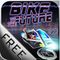 未来自行车赛 V1.0