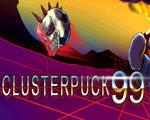 冰球总动员ClusterPuck 99
