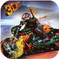 暴力摩托2015传奇 1.0
