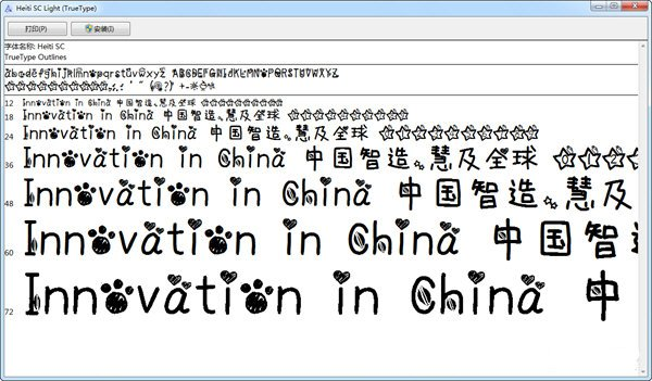 本款字体可为用户提供英文,中文字体,其中添加了心形,五角星,熊爪印等
