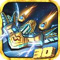 雷霆舰队moba版 v1.0