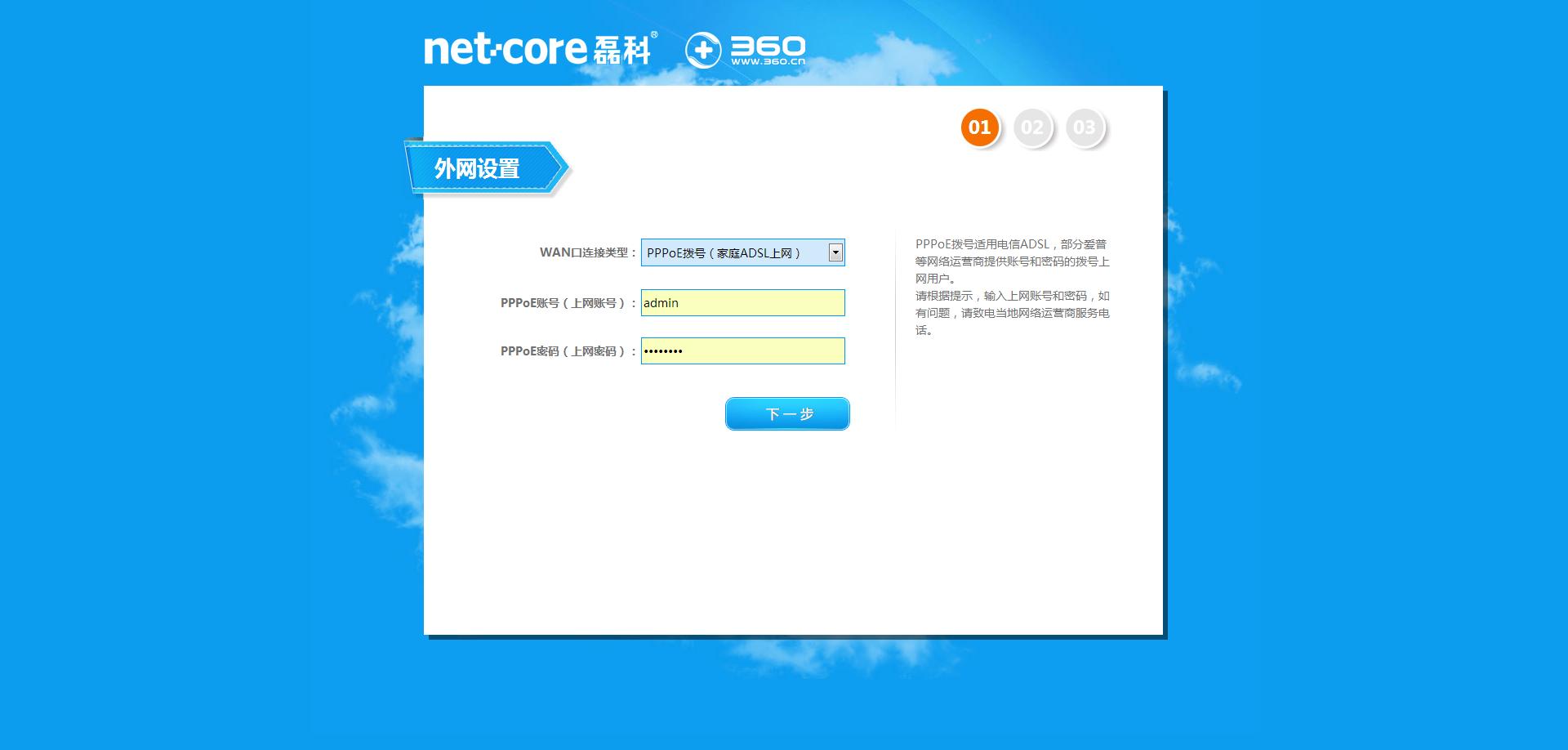 外国黄色网址登录_360路由器登录网址【相关词_ 360路由器设置网址】