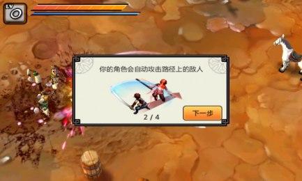 祭亡灵杀手pc版 祭亡灵杀手电脑版v1.10.12下载 飞翔下载