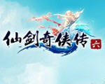 仙剑奇侠传6破解补丁(免乐动圈圈)
