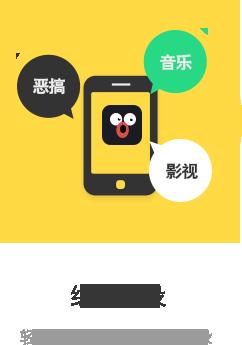 小咖秀appv1.1