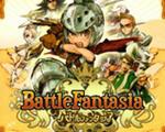 战斗幻想:修订版