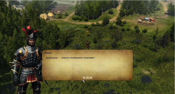 艾森沃德传奇中文版下载图片