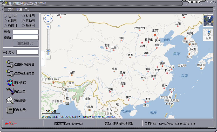 手机号码卫星定位追踪软件以文字结合地图的形式显示