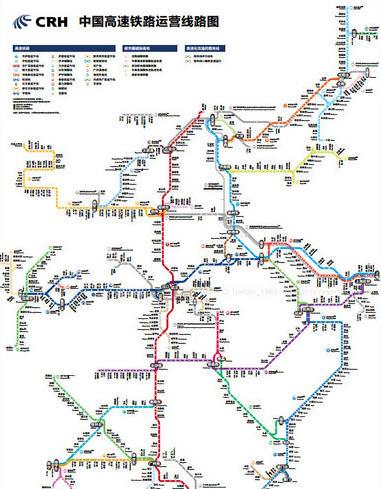 高铁地图高清版pdf