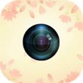 诺阿美颜相机安卓版 V5.7.25