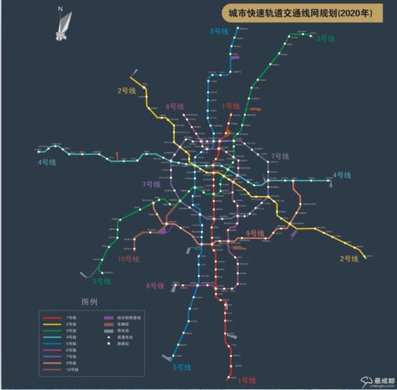 成都地铁2号线线路图