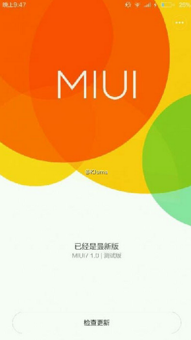 MIUI7小米4开发版刷机包官方版下载_小米4mi