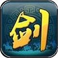 剑侠挂机(放置手游)安卓版 v1.0