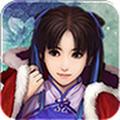 蜀山挂机(放置武侠)最新版 v9.0.0