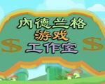 游戏工作室物语 中文版