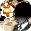黑钱运营汉化版 1.0.2