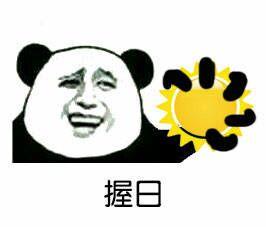 最搞笑表情包下载_影帝冯小刚才是最搞笑的表情包他还演过哪些