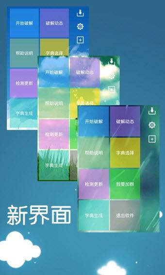 幻影WIFI手机版app 幻影WIFI安卓版下载V2.99