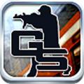 反恐突击3D(手游版cs)安卓版