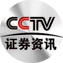 CCTV证券资讯放心A股平台